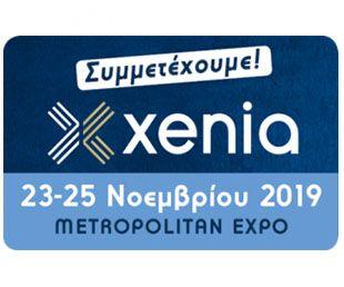 Συμμετοχή στην Έκθεση XENIA 2019