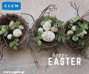 Η EGEM  σας Εύχεται Καλή Ανάσταση & Καλό Πάσχα!