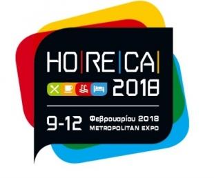 Συμμετοχή στην Έκθεση HO.RE.CA 2018